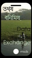 dataexchange_logo-e1544214935796.png