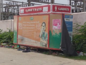A public toilet in Hyderabad, India